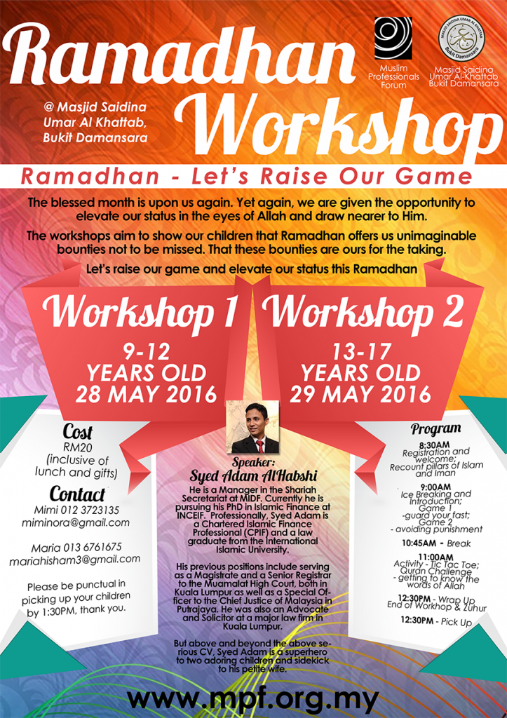 mpf-ramadan-workshop-2016