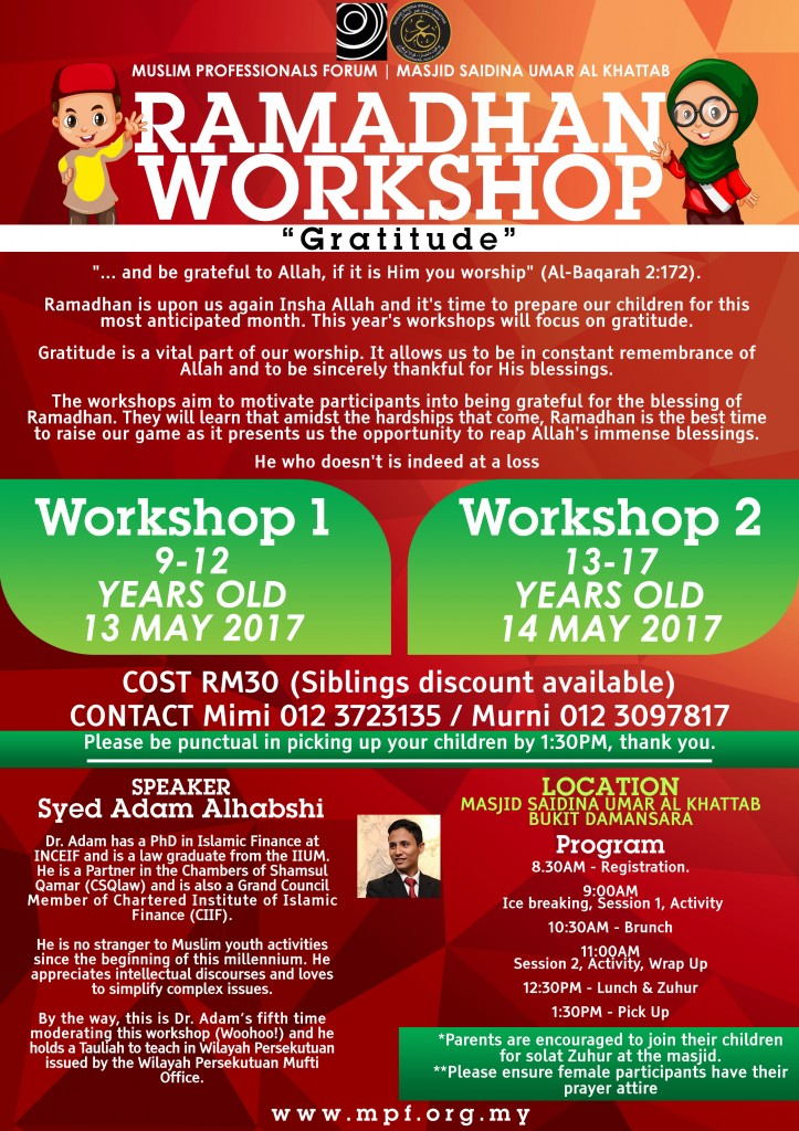 mpf-ramadan-workshop-2017